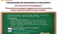 """WEBINAR -6to Encuentro Pedagógico-""""El uso del quechua en la escuela y otros servicios públicos y privados"""".-DESCARGAR -AQUÍ👉"""