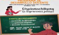 DOCENTES DE APURÍMAC FORTALECERÁN SUS PRÁCTICAS PEDAGÓGICAS CON EL PROGRAMA DE DESARROLLO DOCENTE.